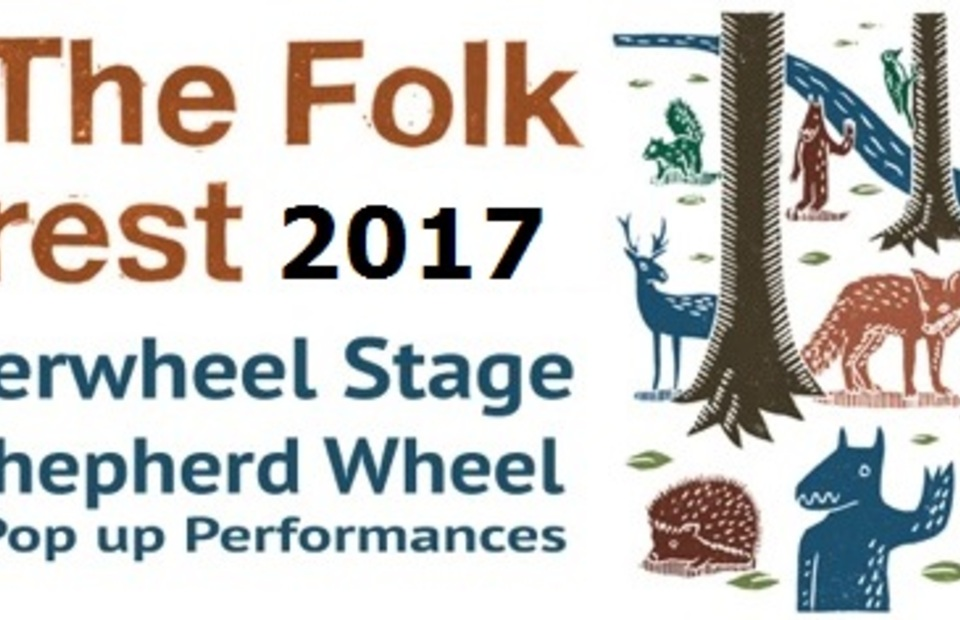 Waterwheel Stage at Shepherd Wheel